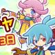 セガゲームス、『ぷよぷよ!!クエスト』で10月17日より魔導剣士シリーズのキャラクターが登場する「日替わり魔導剣士ガチャ」を開催