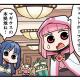 アニプレックス、『マギアレコード 魔法少女まどか☆マギカ外伝』の公式サイトでWEBマンガ「マギア☆レポート2」第58話を公開