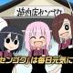 コミックスマート、マンガアプリ「GANMA!」にアニメ視聴機能を実装…第1弾として人気連載中の『焼肉店センゴク』のショートアニメを配信開始