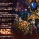 GAMEVIL COM2US Japan、『ドラゴンスラッシュ』に新神威仲間「怒れる殲滅の猛獣 ラス」「貪欲な君主 グリード」が登場 新エリアも追加