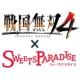 コーエーテクモゲームス、『戦国無双4』×「スイーツパラダイス」コラボカフェを12月9日より開催…コラボメニューを提供、コースターやステッカーのプレゼントも