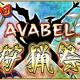 アソビモ、『アヴァベルオンライン』で第0回「AVABEL狩猟祭」開幕! 追加実装の「覚醒職」9種でさらなる強さを手に入れよう