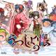 アピリッツ、和風オンラインRPG『うつしよの帳(とばり)』を配信開始 女の子型式神「式姫」が登場する「式姫Project」の最新作