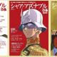 ぴあ、 『機動戦士ガンダム』ムック本「シャア・アズナブルぴあ完全版』と『アムロ・レイぴあ』を3月28日に同時発売!
