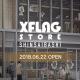 「XFLAG STORE SHINSAIBASHI」は6月22日に予定通りオープンへ 配信予定のモンストニュースは7月5日からに変更