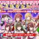 バンナム、『シャニマス』で24時間限定の「1st LIVE FLY TO THE SHINY SKY 打ち上げガシャ DAY2」を開始!