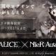 ポケラボとスクエニ、『SINoALICE』で『NieR:Automata』とのコラボを開始 「2B/ブレイカー」を全員にプレゼント