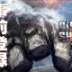 ネクソン、韓国CARBON EYED制作の超巨大ボスハンティングRPG『GIGANT SHOCK』の事前登録を開始! PV第1弾も同時公開