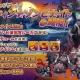 ネクソン、『ファンタジーウォータクティクス』でイベント「ハロウィン★ゾンビナイト」を開催 新ヒーロー「ゾンビ保安官ルーカス」が登場!