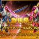 バンナム、『ガンダムブレイカーモバイル』で創快祭を開催! ストライクフリーダムとインフィニットジャスティスが初登場!
