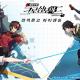 セガゲームスと91Actで共同開発する『電撃文庫:零境交錯』についてG-Meiと韓国・東南アジア向け展開でライセンス契約