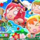 ポケラボ、『ぷちぐるラブライブ!』で新イベント「まきりんぱな海賊団」&新ガチャ「夏色えがおで1,2,Jump!」を開催 「ぷちぐる映えフォトコンテスト」も