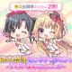 ポニーキャニオンとhotarubi、『Re:ステージ!プリズムステップ』で「歳末感謝ピックアップガチャ-学年別・運営セレクション-」を開催!