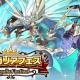 任天堂とCygames、『ドラガリアロスト』で「ドラガリアフェス」を10月30日より開催予定 「ラピス」「ポセイドンブレイヴ(ドラフェスVer.)」が新登場