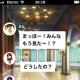 スクエニ、『スクールガールストライカーズ』で4月27日よりWEB動画第1弾「【スクスト2カウントダウン】スペシャル映像~予告編」を公開決定!