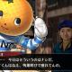 セガゲームス、『龍が如く ONLINE』で小野ミチオ、ムナンチョ・鈴木などが登場するイベント「怪人大集合!」を開催!