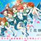 Donuts、『Tokyo 7thシスターズ』の7人組ユニット「七花少女」のCDデビューを発表! メインビジュアルと楽曲トレーラーも公開!