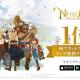 ネットマーブル、新作『二ノ国:Cross Worlds』がApp StoreとGooglePlayの両アプリストアで無料ゲームアプリランキング第1位獲得