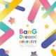 ブシロード、「BanG Dream! 6th☆LIVE」のBlu-rayを本日発売! 初回生産分にはRASの単独ライブ「Craziness」抽選応募申込券を封入