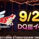 スクエニ、『DQタクト』で「DQⅢ」イベントを9月25日より開催決定! ピラミッドを舞台としたチャレンジクエスト「ピラミッドに眠る秘宝」も登場!