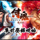 X.D. Global、スマホ向けMMORPG『侍魂オンライン-朧月伝-』の事前登録を開始 「覇王丸」や「ナコルル」たちが戦闘をサポート!
