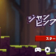 Magic Cube、新作カジュアルアクションゲームアプリ『ジャンピング勇者 ―最新レトロアクション』のAndroid版を日本市場向けにリリース