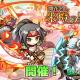 アルファゲームス、『リ・モンスター』で炎熱属性の⼥武者、雷光属性のキーラが登場する『開花せし朱橙の異才ガチャ』を開催!