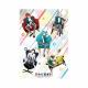 セガ ラッキーくじオンライン『美少年探偵団』が4月26日より発売! オリジナルぬいぐるみなどのグッズを用意