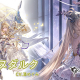 Cygames、『グランブルーファンタジー』の新SSレア「ジャンヌダルク (リミテッドシリーズ)」のバトルモーションを紹介!