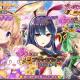DMM GAMES、『FLOWER KNIGHT GIRL』のプレミアムガチャに3人の新キャラを追加!!