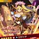 任天堂とCygames、『ドラガリアロスト』でレジェンド召喚「工房に響け! 三姉妹の絆 ピックアップ」を7月11日15時から開催!!