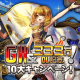 マイネットゲームス、『戦の海賊』でGW&333万DLを記念10大CPを開催