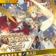 任天堂とCygames、『ドラガリアロスト』で「ドラガリアフェス エクストラ」を14日より開催予定! カサンドラ、クーガー、主人公が登場