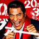ミクシィ、『モンスターストライク』で「闘魂注入月間!燃えるモンストの日」を開催  限定キャラ「アントニオ猪木」参戦!!
