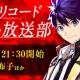 スクエニ、『アカシックリコード』公式生放送を1月30日21時30分より配信…声優の大野柚布子さんと椎名Pがゲームの攻略や最新情報をお届け!