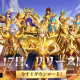 【Google Playランキング(9/25)】『聖闘士星矢 ライジングコスモ』が20位まで上昇! 『FGO』は2日連続の首位キープ