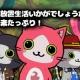TROOOZE、『はたらくニャンコ放置ライフ-あつめるネコ!コレクション-』を配信開始 100種類以上のネコたちが働く新感覚モバイルゲーム