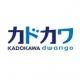カドカワ、16年春夏アニメに関する調査結果・分析をまとめた「アニメ マーケティング白書 2017」発売 録画視聴者数1位は「ワンピース」