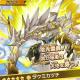 任天堂とCygames、『ドラガリアロスト』でレジェンド召喚「ビューティ★プロデュース」を14日から開催