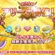 EXNOA、『英雄*戦姫WW』で「バニーガチャ」を追加! 新規英雄「加藤清正(バニー)」が登場