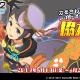 スクエニ、『スクールガールストライカーズ2』に千年夕依の新EXRメモカ「Chiral破道のレイゼン」や限定コスチューム「ハイカラロマン(桜)」が登場!