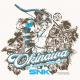 SNK、沖縄首里城の再建に向けたチャリティーTシャツをSNKオンラインショップにて予約販売開始