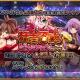 バンナム、『クイーンズブレイドWHITE TRIANGLE』で「猛者召喚 ピックアップガシャ」開催 「奈落のレイナ」との闘いに備えよう!