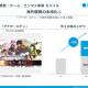 グリー、アプリの海外展開を本格化 『アナザーエデン』は第3四半期の売上高は倍増 IPコラボ実施の『ダンメモ』もDAU1.5倍に