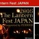 """360Channel、世界や日本各地に点在する""""絶景""""が堪能できる360°動画チャンネル「一生に一度は見たい絶景」を配信開始"""