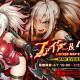 インフィニブレイン、『対魔忍RPG』で期間限定復刻マップイベント「ファイアー&ペーパー」を開催!