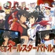 HONEY∞PARADE GAMES、『シノビマスター 閃乱カグラ NEW LINK』のプロモーション映像第1弾を初公開!