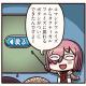 FGO PROJECT、超人気WEBマンガ「ますますマンガで分かる!Fate/Grand Order」の第38話「戻るボタン」を公開