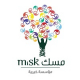サウジアラビアのミスク財団、アニメ・ゲームの作画や制作、金融ビジネスなど日本企業でインターンシップ研修を実施