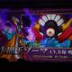 【速報1】スクエニ、『DQライバルズ』の「魔王」にキャラクターボイス実装…ゾーマやりゅうおう、ムドーなど